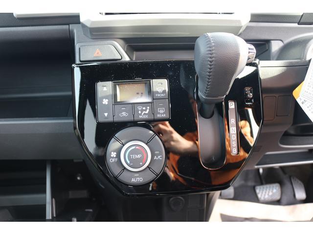 GターボSAII 届出済未使用車 両側自動ドア 衝突被害軽減ブレーキ 禁煙 キーフリー スマートキー アイドリングストップ(17枚目)