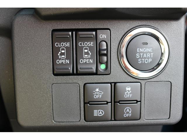 GターボSAII 届出済未使用車 両側自動ドア 衝突被害軽減ブレーキ 禁煙 キーフリー スマートキー アイドリングストップ(18枚目)