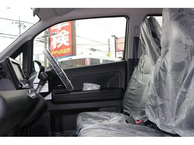 ハイブリッドX 1/9-1/11限定車 届出済未使用車 衝突軽減ブレーキ キーフリー WエアB ABS インテリキー 禁煙車(9枚目)