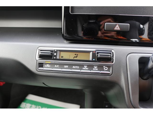 ハイブリッドX 1/9-1/11限定車 届出済未使用車 衝突軽減ブレーキ キーフリー WエアB ABS インテリキー 禁煙車(17枚目)