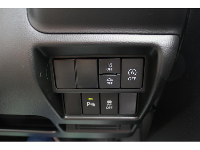 ハイブリッドX 1/9-1/11限定車 届出済未使用車 衝突軽減ブレーキ キーフリー WエアB ABS インテリキー 禁煙車(18枚目)