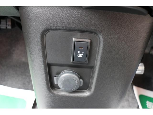 ハイブリッドX 1/9-1/11限定車 届出済未使用車 衝突軽減ブレーキ キーフリー WエアB ABS インテリキー 禁煙車(20枚目)