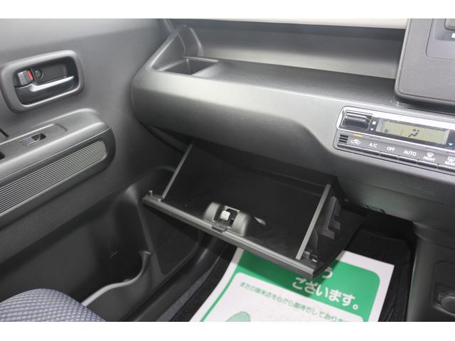 ハイブリッドFX チョイノリ キーレススタート シートヒータ 電格ミラー 盗難防止 禁煙 ベンチシート 衝突安全ボディ オートエアコン パワステ WエアB ABS エアバック フルフラット(18枚目)