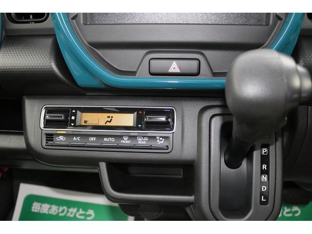 ハイブリッドG キーフリー デュアルブレーキ アイドリングS スマートキー ABS 禁煙車(17枚目)