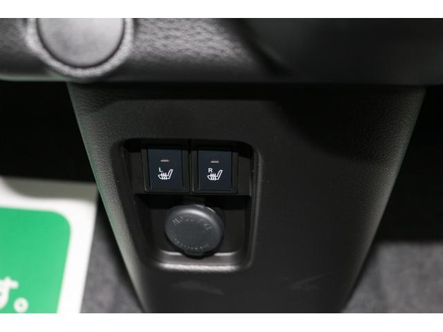 ハイブリッドG キーフリー デュアルブレーキ アイドリングS スマートキー ABS 禁煙車(19枚目)