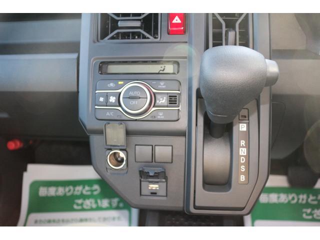 X SUV キーフリー 衝突軽減ブレーキ 禁煙車(17枚目)