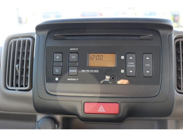 PCリミテッド 届出済未使用車 電動格納式ドアミラー パワーウインドウ 禁煙 キーレスエントリー AC PS(20枚目)