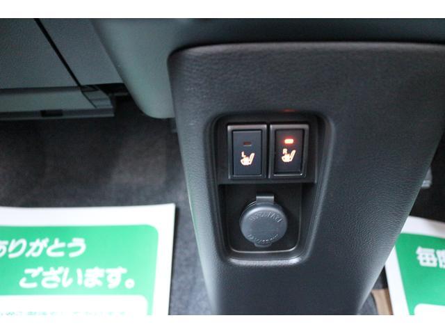 ハイブリッドG 衝突軽減ブレーキ キーフリー シートヒーター アイドリングS スマートキー ABS 禁煙車(19枚目)