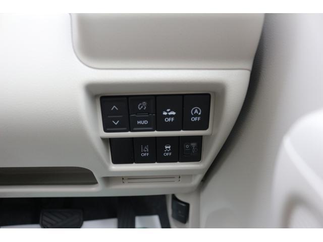 ハイブリッドFX チョイノリ キーフリー アイドリング 前席シートヒーター キ-レス 禁煙 衝突安全ボディ 盗難防止 電格ミラー パワステ ベンチシート オートエアコン オートライト ABS(19枚目)