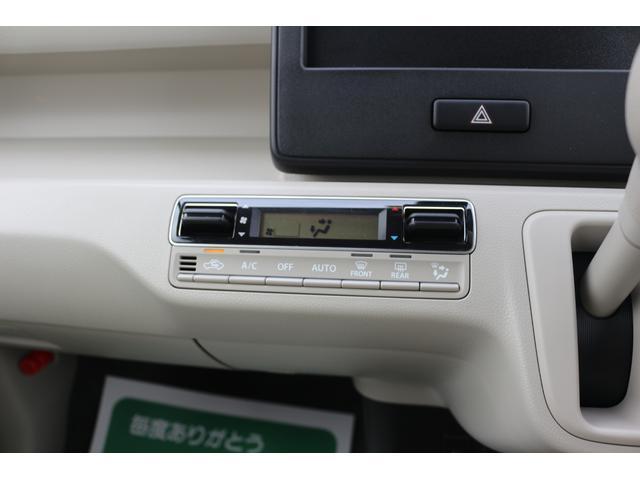 ハイブリッドFX チョイノリ キーフリー アイドリング 前席シートヒーター キ-レス 禁煙 衝突安全ボディ 盗難防止 電格ミラー パワステ ベンチシート オートエアコン オートライト ABS(20枚目)
