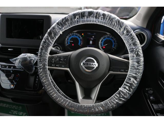 ハイウェイスター X 届出済未使用車 衝突安全ボディ LEDヘッド インテリキー ABS アイドリングストップ キーレス WエアB ベンチシート サイドエアバッグ 盗難防止システム オートエアコン(5枚目)