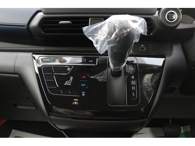 ハイウェイスター X 届出済未使用車 衝突安全ボディ LEDヘッド インテリキー ABS アイドリングストップ キーレス WエアB ベンチシート サイドエアバッグ 盗難防止システム オートエアコン(17枚目)