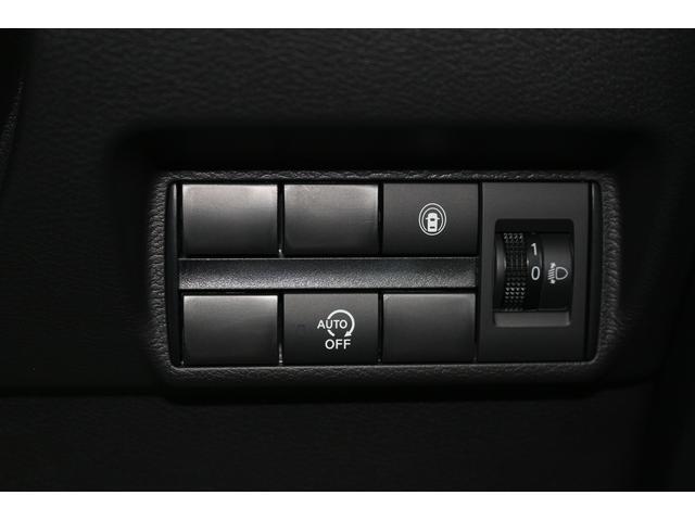 ハイウェイスター X 届出済未使用車 衝突安全ボディ LEDヘッド インテリキー ABS アイドリングストップ キーレス WエアB ベンチシート サイドエアバッグ 盗難防止システム オートエアコン(19枚目)