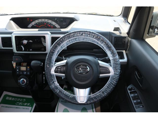 LスペシャルリミテッドSAIII 5/5-5/10限定車 届出済未使用車 キーフリー 禁煙車 スマートキー アイドリングストップ オートエアコン オートライト PS PW WエアB(6枚目)