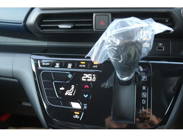 ハイウェイスター X 届出済未使用車 全周囲 衝突安全ボディ LEDヘッド インテリキー ABS アイドリングストップ キーレス WエアB ベンチシート サイドエアバッグ ハイビームアシスト 盗難防止システム(18枚目)