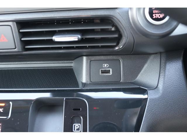 ハイウェイスター X 届出済未使用車 全周囲 衝突安全ボディ LEDヘッド インテリキー ABS アイドリングストップ キーレス WエアB ベンチシート サイドエアバッグ ハイビームアシスト 盗難防止システム(19枚目)