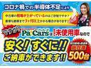 PA 禁煙 PS エアコン(4枚目)