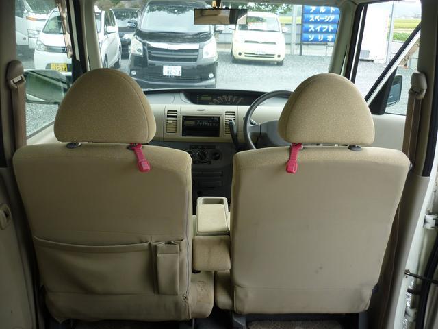 「ダイハツ」「タント」「コンパクトカー」「埼玉県」の中古車38