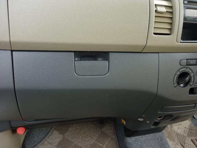 「ダイハツ」「タント」「コンパクトカー」「埼玉県」の中古車43