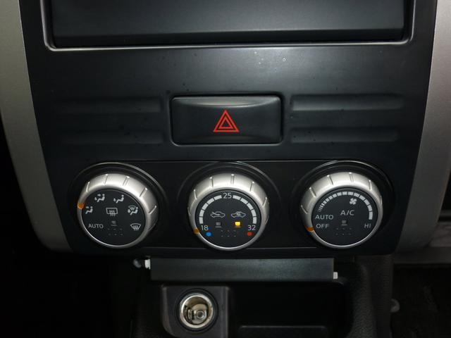 「日産」「エクストレイル」「SUV・クロカン」「埼玉県」の中古車42