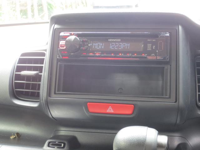 「ホンダ」「N-BOX」「コンパクトカー」「新潟県」の中古車7