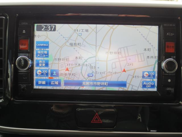 「日産」「デイズルークス」「コンパクトカー」「新潟県」の中古車10