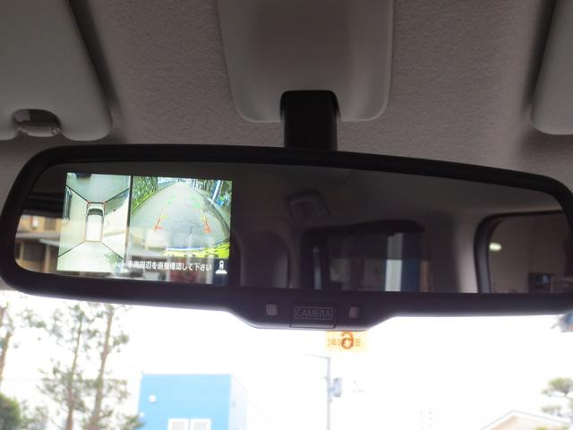 「日産」「デイズルークス」「コンパクトカー」「新潟県」の中古車11