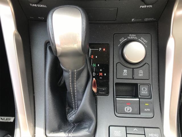 「レクサス」「NX」「SUV・クロカン」「長野県」の中古車31