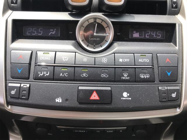 「レクサス」「NX」「SUV・クロカン」「長野県」の中古車33
