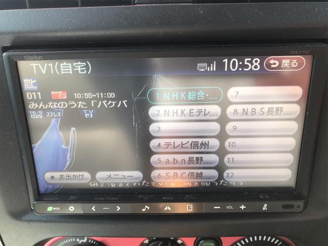 「スズキ」「ジムニー」「コンパクトカー」「長野県」の中古車30