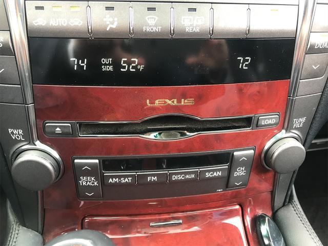 「レクサス」「レクサス LS460」「セダン」「長野県」の中古車32