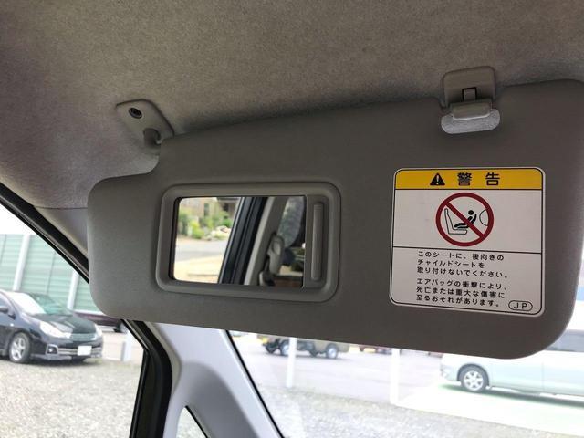 「ダイハツ」「ムーヴ」「コンパクトカー」「長野県」の中古車33