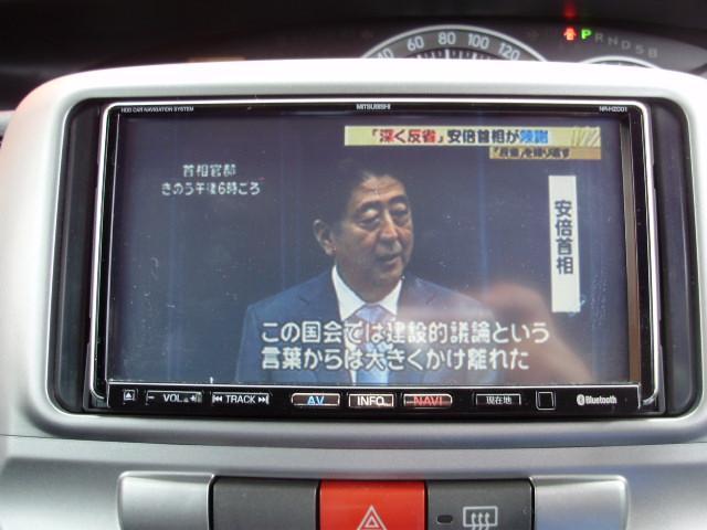 ダイハツ タント カスタムXリミテッド HDDナビ・TV パワースライド