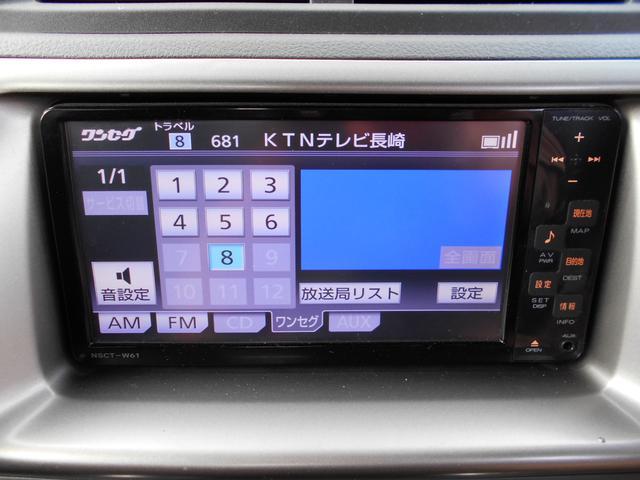 Z メモリーナビ ワンセグ バックカメラ ETC(9枚目)