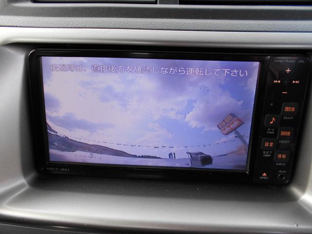 Z メモリーナビ ワンセグ バックカメラ ETC(10枚目)