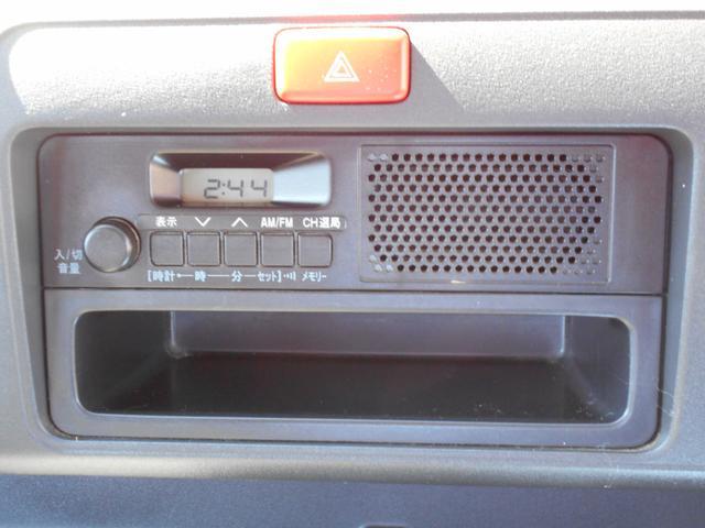 AM/FMラジオ♪