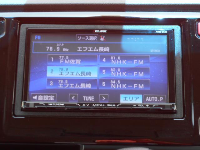 イクリプス製ナビ/フルセグTV 音楽用SDカードスロットル Bluetooth
