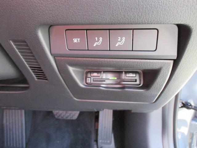 「マツダ」「MAZDA3ファストバック」「コンパクトカー」「群馬県」の中古車8