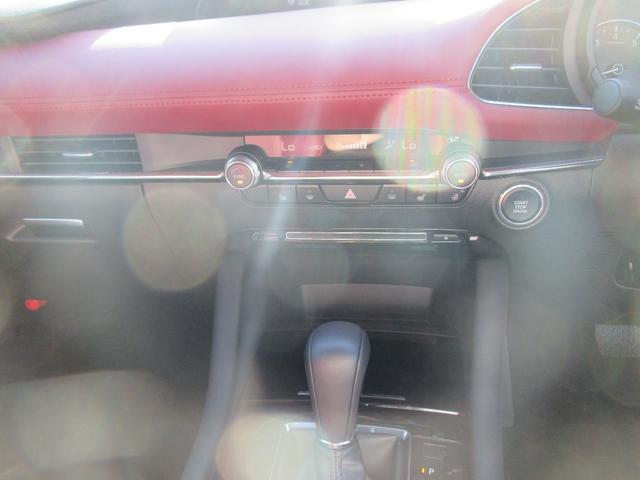 「マツダ」「MAZDA3ファストバック」「コンパクトカー」「群馬県」の中古車11