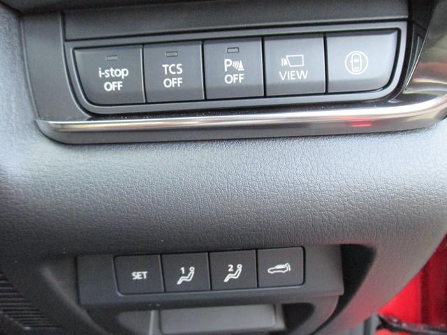 「マツダ」「CX-30」「SUV・クロカン」「群馬県」の中古車13