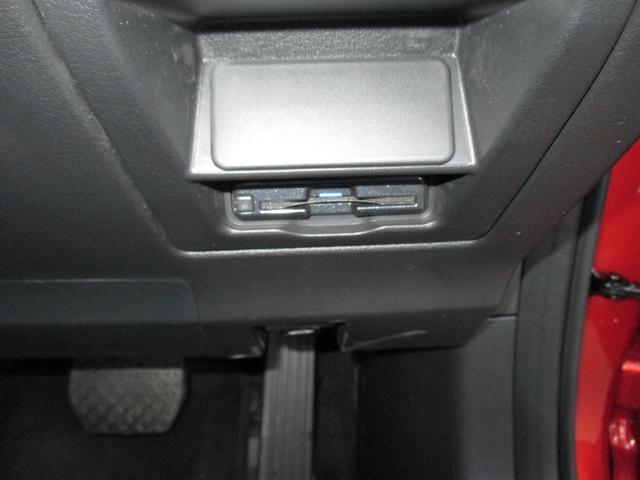「マツダ」「CX-30」「SUV・クロカン」「群馬県」の中古車14