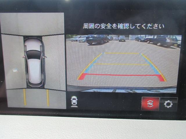 「マツダ」「CX-8」「SUV・クロカン」「群馬県」の中古車12