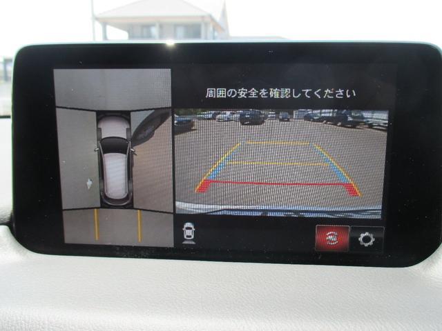 「マツダ」「CX-8」「SUV・クロカン」「群馬県」の中古車15