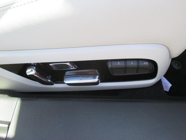 「マツダ」「MAZDA6ワゴン」「ステーションワゴン」「群馬県」の中古車11