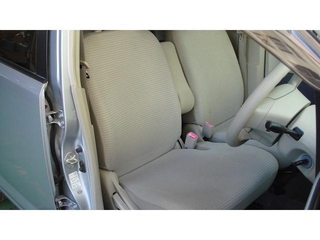 「日産」「オッティ」「コンパクトカー」「広島県」の中古車16