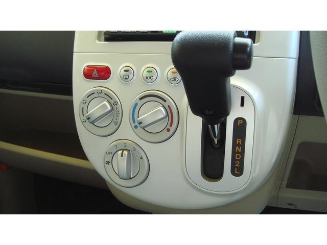 「日産」「オッティ」「コンパクトカー」「広島県」の中古車32