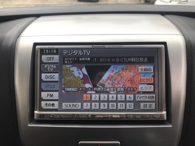 「スズキ」「ワゴンR」「コンパクトカー」「福岡県」の中古車15