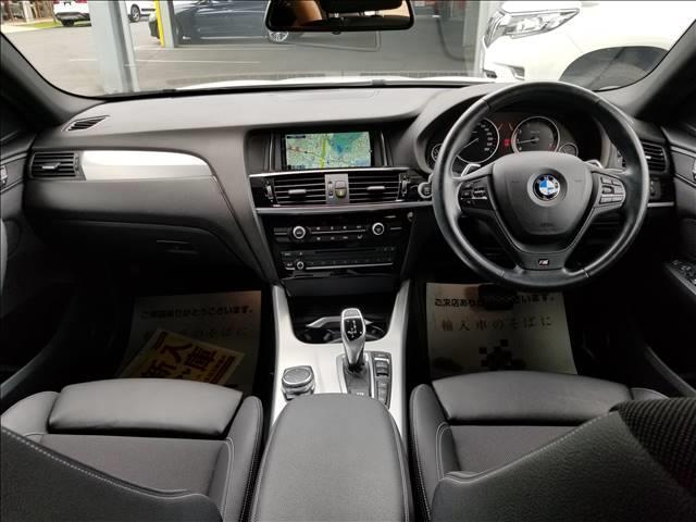 「BMW」「X4」「SUV・クロカン」「愛知県」の中古車2
