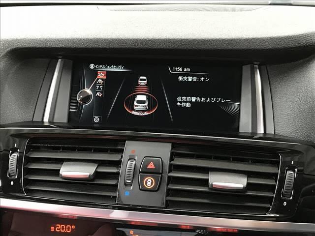 「BMW」「X4」「SUV・クロカン」「愛知県」の中古車5
