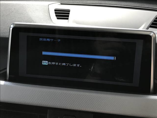 sDrive 18i Mスポーツ インテリジェントセーフティ 純正HDDナビ フルセグ バックカメラ パワーバックドア LEDヘッドライト コンフォートアクセス ミラーインETC 純正アルミホイール(5枚目)